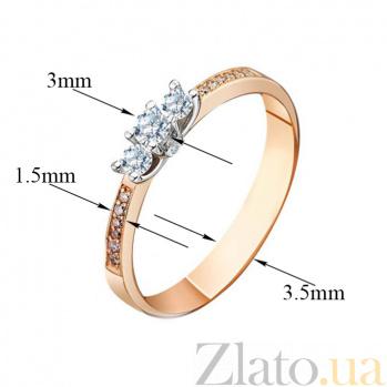 Кольцо из красного золота с тремя бриллиантами Богема EDM--КД7429