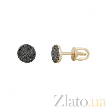 Золотые серьги-пуссеты с фианитами Теплая ночь 000026569