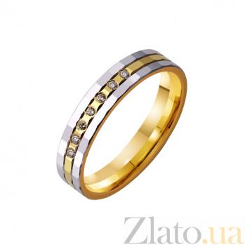 Золотое обручальное кольцо Любовь превыше всего TRF--4421680