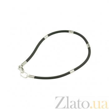 Каучуковый браслет с серебром Шанс 3Б570-0005