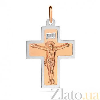Золотой крестик Спаситель SUF--521156нкби