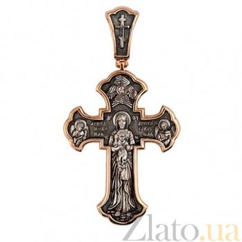 Золотой крестик с черным и белым родием Божественная Любовь VLT--КС3019-1