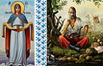 Вітаємо зі святом Покрови та Козацтва!