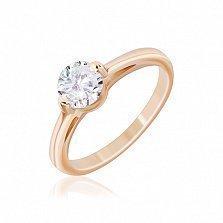 Серебряное кольцо Сиа с позолотой и фианитом