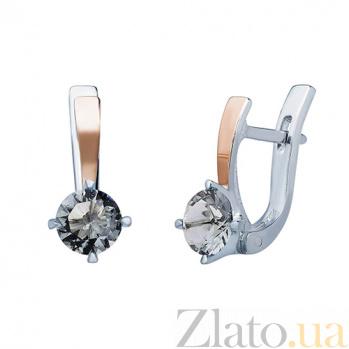 Серебряные серьги Паула с золотом и фианитами AQA--322Сл_Ср