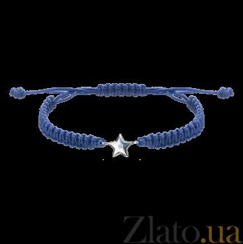 Детский плетеный браслет Звездочка с cеребряной вставкой и фианитом, 10х20см 000080655