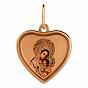 Золотая ладанка Божья Матерь в сердце