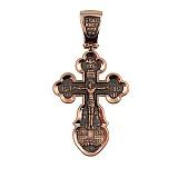 Золотой крестик с черным родированием Воскресный