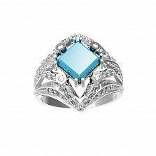 Серебряное кольцо Азиза с голубым топазом Sky Blue и фианитами