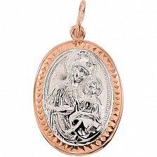 Золотая ладанка Пресвятая дева с младенцем