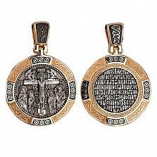 Ладанка Распятие Христа Спасителя в красном золоте