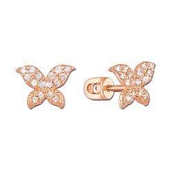 Золотые серьги-пуссеты в форме бабочек с фианитами 000105713