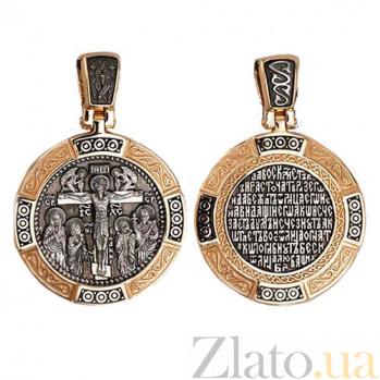 Ладанка Распятие Христа Спасителя в красном золоте VLT--ЛС3003-1