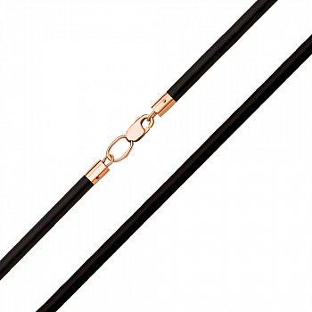 Каучуковий шнурок із застібкою з червоного золота 000003452, 3 мм