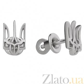 Серебряные серьги-пуссеты Трезубец TNG--500033С