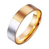 Золотое обручальное кольцо Общность душ