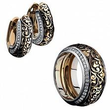 Золотой гарнитур с бриллиантами Джоконда