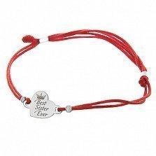 Шелковый браслет сердце-корона Best Sister Ever с серебряной вставкой и дополнительной гравировкой