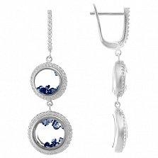 Серебряные серьги Плавающие камни с синими и белыми фианитами