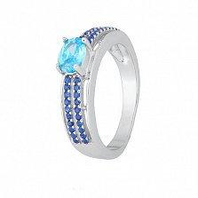 Серебряное кольцо Шенон с синими и голубым фианитами