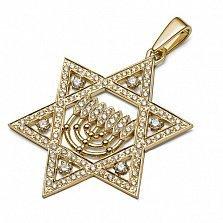 Золотой кулон Менора в звезде Давида с бриллиантами