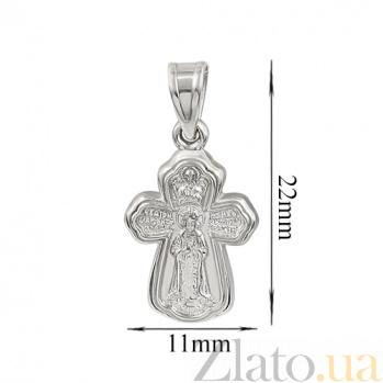 Серебряный крестик Святые духи 000026545