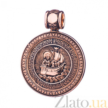 Золотая ладанка Святой Николай 000026392