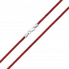 Красный крученый шелковый шнурок Милан с серебряным замком, 2мм