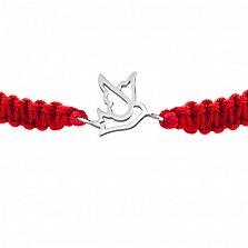 Детский плетеный браслет с серебряной вставкой Птичка- невеличка, 10х20см