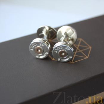 Серебряные запонки с позолотой 45 Colt VLA--59185