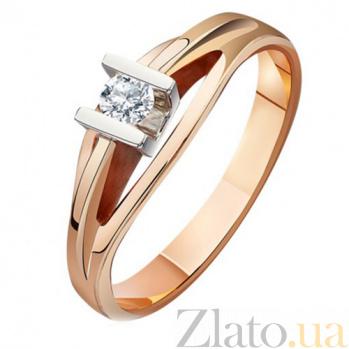 Кольцо из золота Эмилия с бриллиантом EDM--КД7444