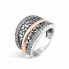 Серебряное кольцо Эльмира с золотой накладкой, фианитами и чернением