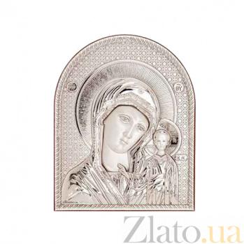 Казанская серебряная икона Божьей Матери  AQA--08142221