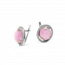 Серебряные серьги Жюльетта с золотыми накладками, розовым улекситом и фианитами