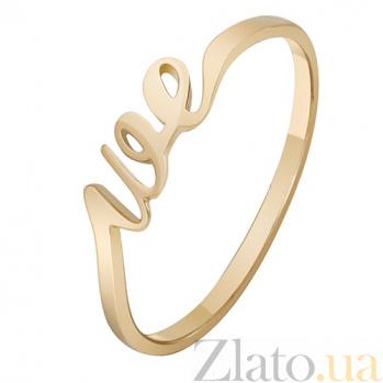 Кольцо из красного золота We 000032695