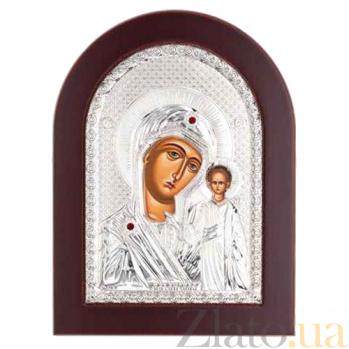Казанская икона Божьей Матери серебряная  AQA--MA/E1106B