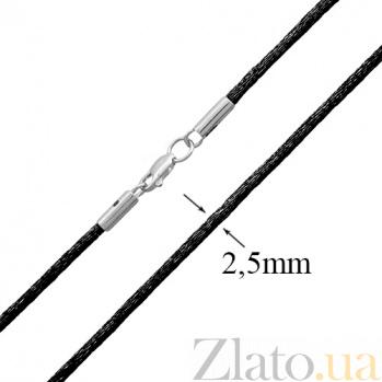 Шелковый шнурок Матиас с родированной серебряной застежкой 000022702