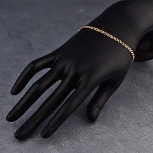 Золотой браслет Изысканность в плетении бисмарк, 2,5мм