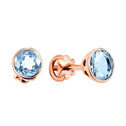 Золотые серьги-пуссеты Галатея с завальцованными голубыми топазами