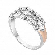 Серебряное кольцо Скалли с золотой вставкой и фианитами