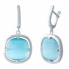Серебряные серьги-подвески Лея с голубым кошачьим глазом