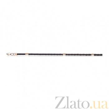 Кожаный шнурок со вставками из красного золота Модный стиль EDM--Ш006/1