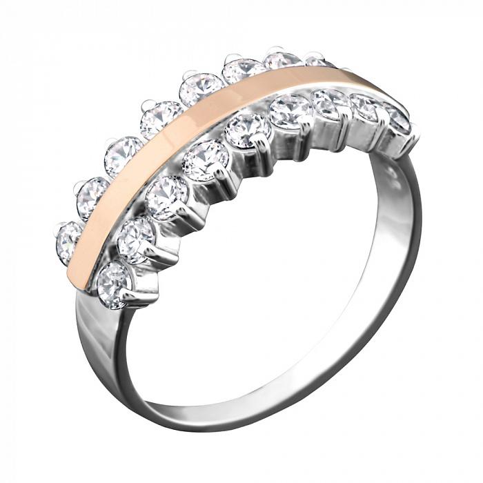 Серебряное кольцо Летисия с золотой накладкой, фианитами и родием 000066764