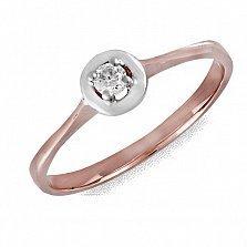 Кольцо из красного золота Аврора с бриллиантом