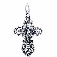 Серебряный крестик с чернением Сила любви