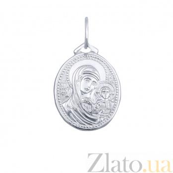 Ладанка серебряная  AQA--3755-б