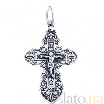 Серебряный крестик с чернением Сила любви AUR--74004*