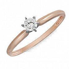 Золотое помолвочное кольцо Лавина в красном цвете с бриллиантом
