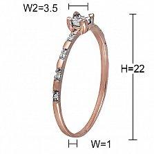 Кольцо из красного золота Волшебница с бриллиантами