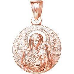 Ладанка Божья Матерь Казанская в красном золоте
